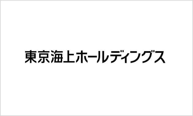 東京海上ホールディングス様